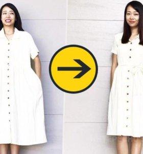Пошив одежды (подшить, перешить, ушить)