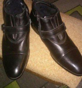 муржские зимние ботинки