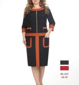 Новое теплое платье на 54 размер