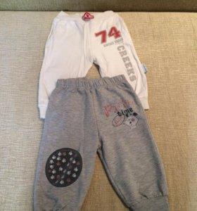 Спорт. Домашние штаны