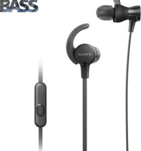 Sony MDR-XB510AS