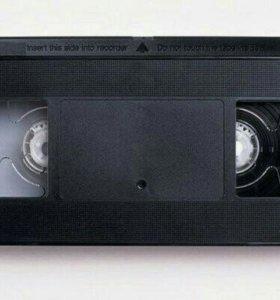 Видеокассеты: мультики, комедии