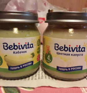 Пюрешки Bebivita-обмен