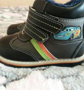 Осенние ботиночки на мальчика