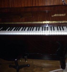 Пианино ( клавесин)