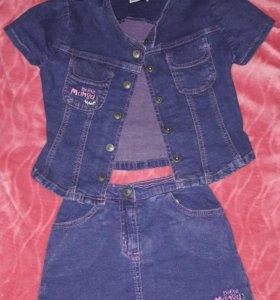 Костюм джинсовые