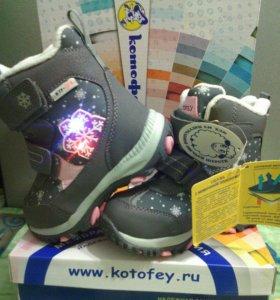 Детская обувь. КОТОФЕЙ Зимние Ботинки МЕМБРАНА