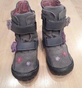 Ботиночки с мехом натуральная кожа.