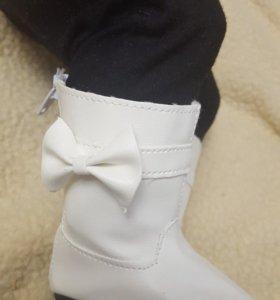 Обувь для кукол 43см