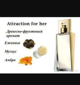 Супер парфюм от эйвон