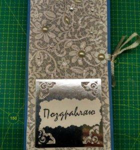 Открытка с шоколадом и карманом для денег