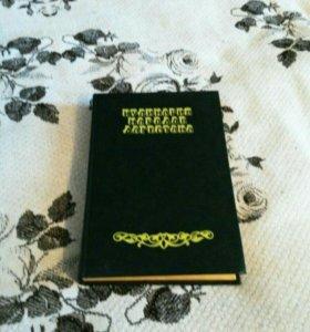 Книга дагестанской кулинарии