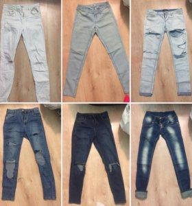 Любые джинсы за 500 р