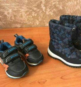 Дутики и кроссовки