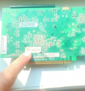 NX 9400GT