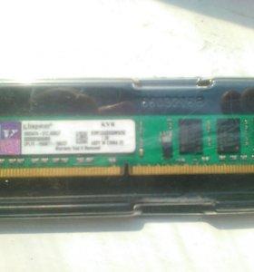 DDR -3