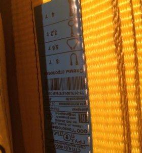 Текстильный сироп, новый 4 м