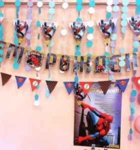 К дню рождения (человек паук)