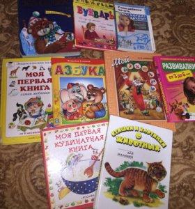 Детские книги есть буквари