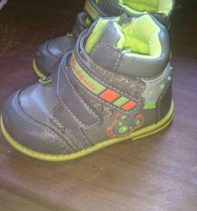 Ботиночки р23