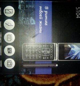 Телефон раскладушка Vertex