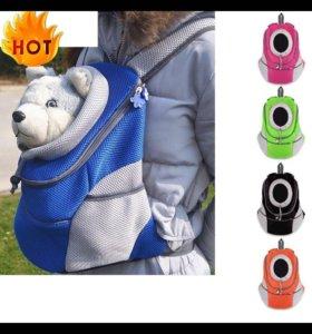 Рюкзак переноска для собак