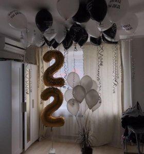 Воздушные шары!🎈🎈🎈