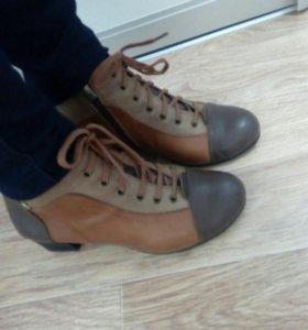 Ботинки + подарок