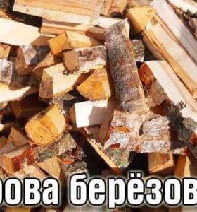 Дрова в Старокамышинске
