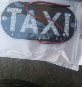 Имблема такси