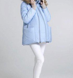 Куртка женская, для беременных