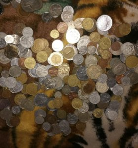 Монеты со всего мира