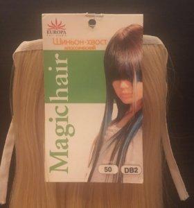Шиньон-хвост из натуральных волос (новый).