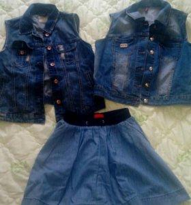 Джинсовые жилетки и юбка