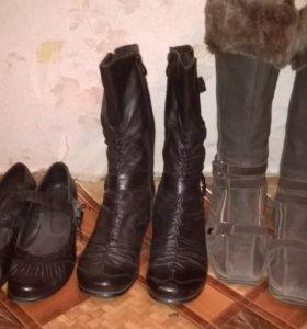 Обувь осенняя плюс очень удобные туфли.