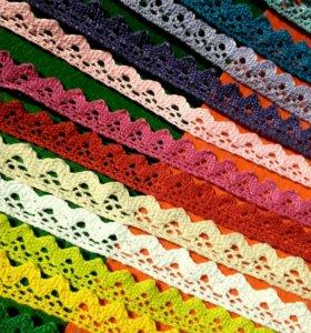 Кружево вязаное хлопковое 15 мм