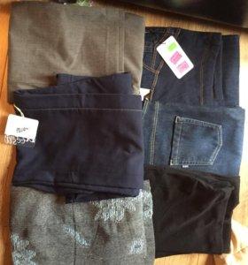 Джинсы и брюки для беременных, новые