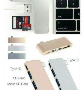 Переходник для ноутбука MacBook