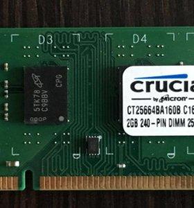 Оперативная память Crucial DDR3 2 ГБ