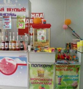 Стойка для продажи кислородных коктейлей