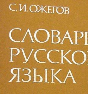 Русский язык и литература, подготовка к ЕГЭ ГИА