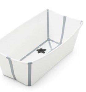 Stokke Flexi Bath. Складная детская ванночка.
