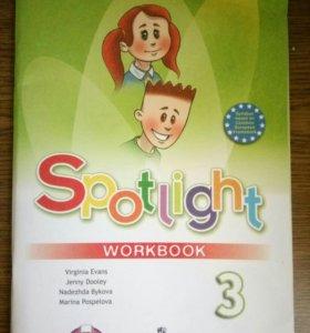 Рабочая тетрадь по английскому языку 3 класс