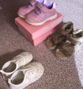 Обувь (Кроссовки,слипоны ,сандали )