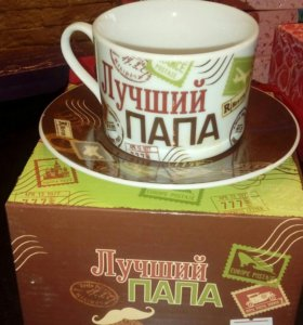 """Кружка с блюдцем """"Лучший папа"""""""