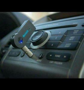 Bluetooth AUX. Беспроводная музыка и связь в авто.