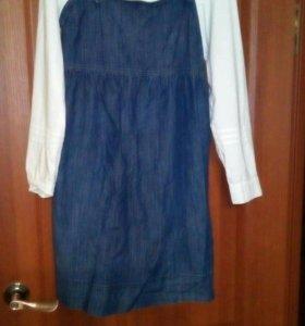 Сарафан и рубашка для беременных
