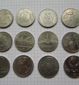 Юбилейные монеты СССР на выбор