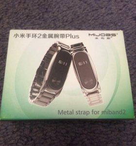 Ремешок металлический mi band