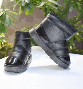 Ботинки , зима